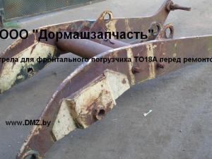 Ремонт стрелы ТО18А
